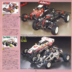 Tamiya guide book 1986_2 img 15