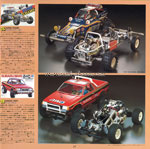 Tamiya guide book 1986_2 img 16