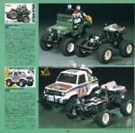 Tamiya guide book 1986_2 img 17