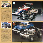 Tamiya guide book 1986_2 img 19