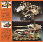 Tamiya guide book 1986_2 img 21