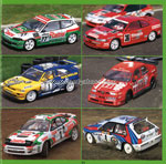 Tamiya guide book 1994_2 img 6