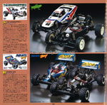 Tamiya guide book 1994_2 img 7