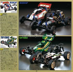 Tamiya guide book 1994_2 img 8