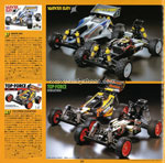 Tamiya guide book 1994_2 img 9