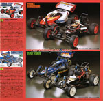 Tamiya guide book 1994_2 img 10