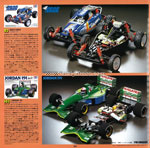 Tamiya guide book 1994_2 img 11