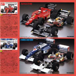 Tamiya guide book 1994_2 img 12