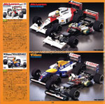 Tamiya guide book 1994_2 img 13