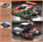 Tamiya guide book 1994_2 img 16