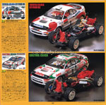 Tamiya guide book 1994_2 img 18