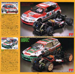 Tamiya guide book 1994_2 img 19