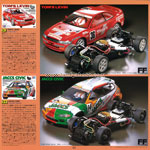 Tamiya guide book 1994_2 img 20