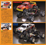 Tamiya guide book 1994_2 img 24