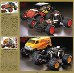 Tamiya guide book 1994_2 img 25
