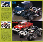Tamiya guide book 1994_2 img 26
