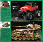 Tamiya guide book 1994_2 img 29