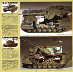 Tamiya guide book 1994_2 img 30