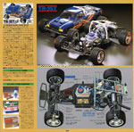 Tamiya guide book 1994_2 img 32