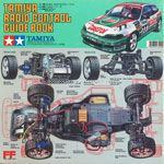 Tamiya guide book 1994_2 img 36