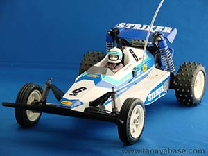 Tamiya Striker 58061