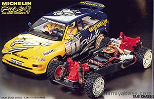 Tamiya Michelin Pilot Ford Escort RS 58125