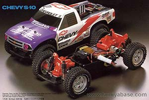 Tamiya 4x4 Racing Truck Chevy S-10 58146