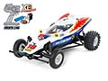 Tamiya Super Storm Dragon 47466