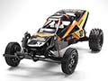 Tamiya The Grasshopper II Black Edition 47471