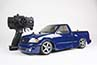 Tamiya 46611 Ford SVT F-150 Lightning thumb 2
