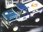 Tamiya promotional video Ford F150 Ranger XLT 58027