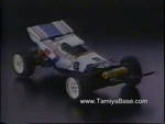 Tamiya promotional video Boomerang 58055