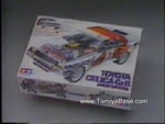 Tamiya promotional video Toyota Celica Gr.B 58064