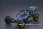 Tamiya promotional video Avante 58072